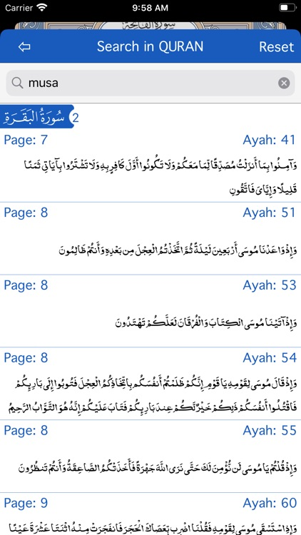 Quran & English Audio screenshot-6