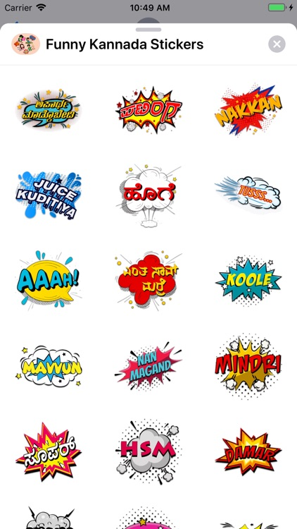 Funny Kannada Stickers screenshot-1