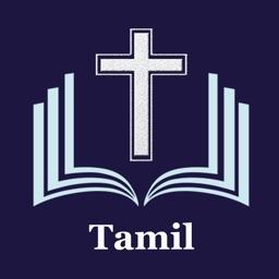 Tamil Bible.
