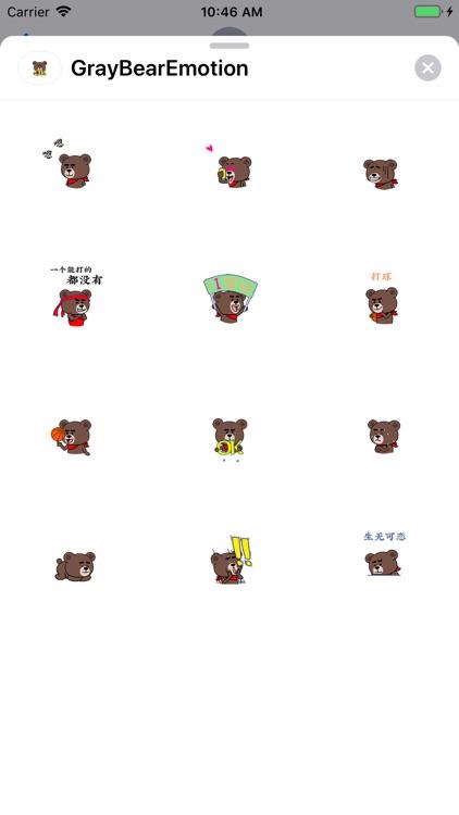 小灰熊 screenshot-3