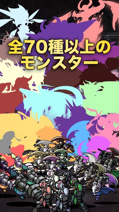 SugorokuRPGのおすすめ画像3