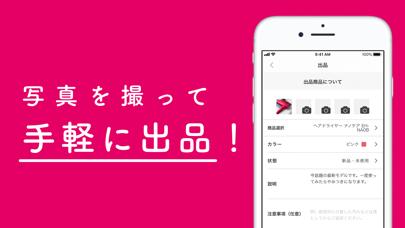 Alice.style:簡単レンタルアプリ(アリススタイル)のおすすめ画像3