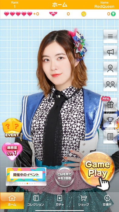 SKE48の大富豪はおわらない!のおすすめ画像2