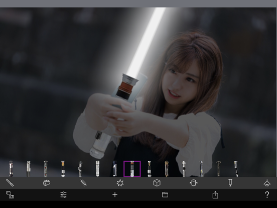 Lightsaber Camera Deluxe screenshot 14
