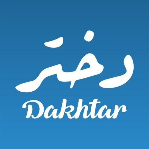 Dakhtar