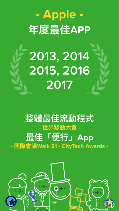 Screenshot for Citymapper in China App Store