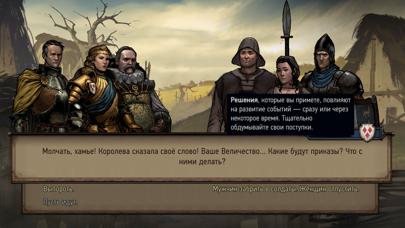 Скриншот №6 к Кровная вражда