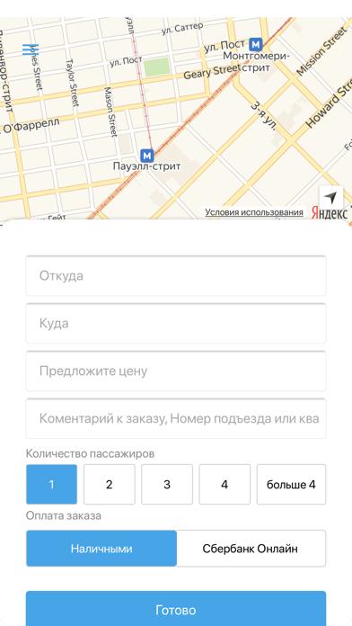 点击获取app.dovezem.ru