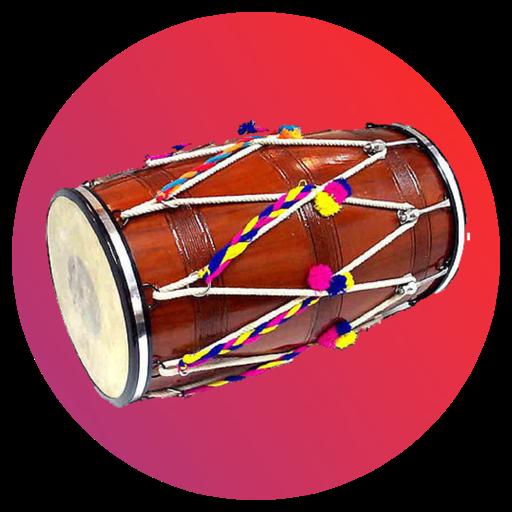 Dhol Player - Sound Of Dhol