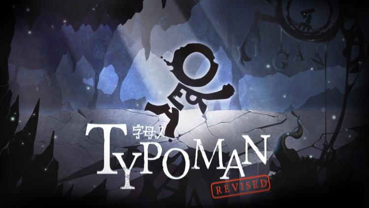 字母人-Typoman