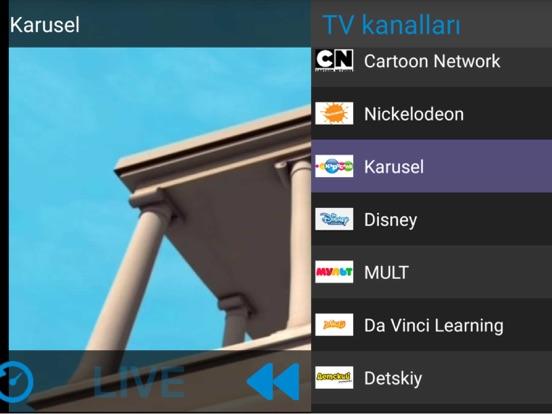 ViTV screenshot 6