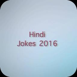 Hindi Jokes - 2016