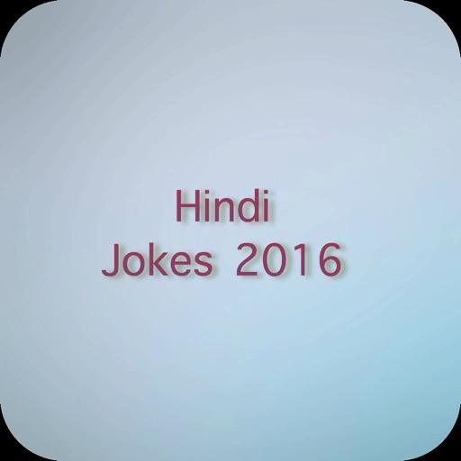 Hindi Jokes - 2016 by Dessire Bocanegra