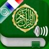 Holy Quran Audio Arabic French