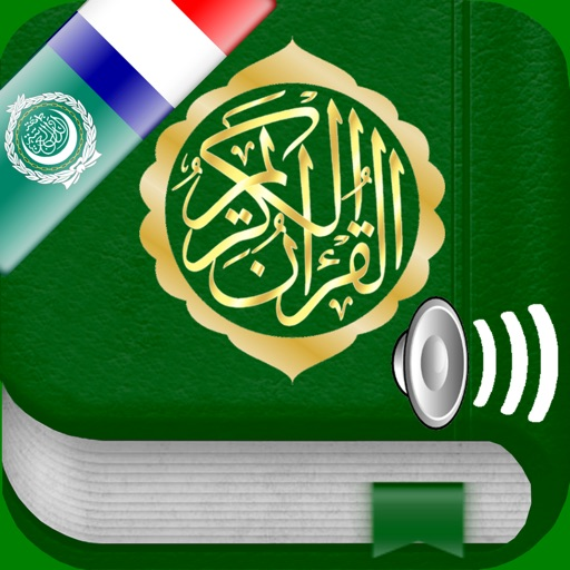 Holy Quran Audio Arabic French