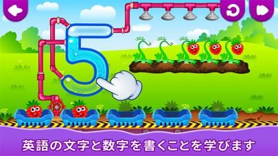 子供 ゲーム: 幼児向け知育 形色のおすすめ画像3