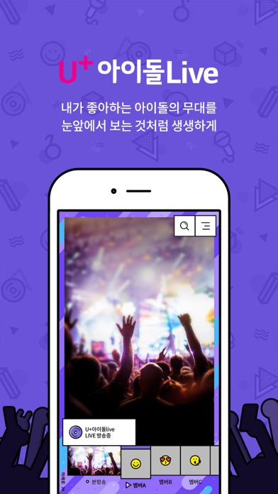 U+아이돌Live for Windows