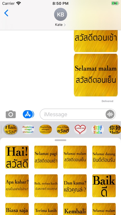 Indonesian-Thai screenshot-6