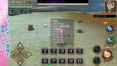 RPG エリシア オンライン ScreenShot1