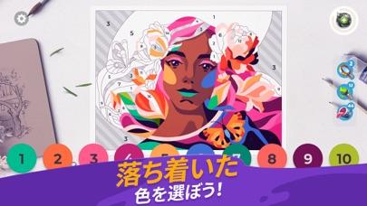 Gallery: 塗り絵&インテリア