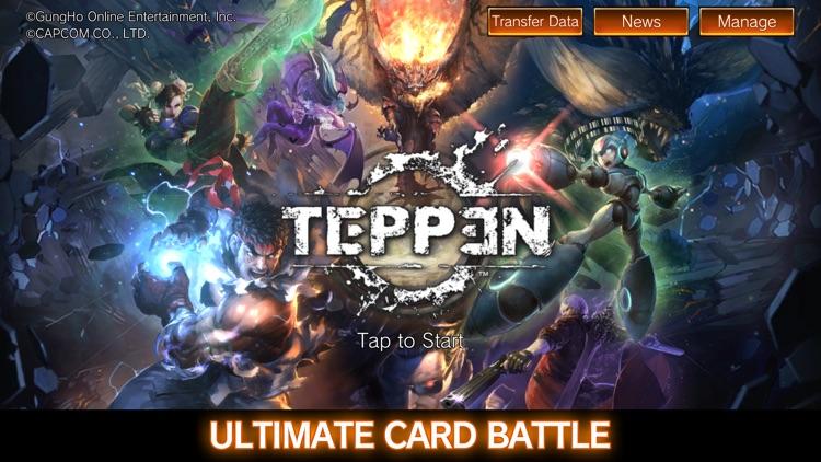 TEPPEN screenshot-0