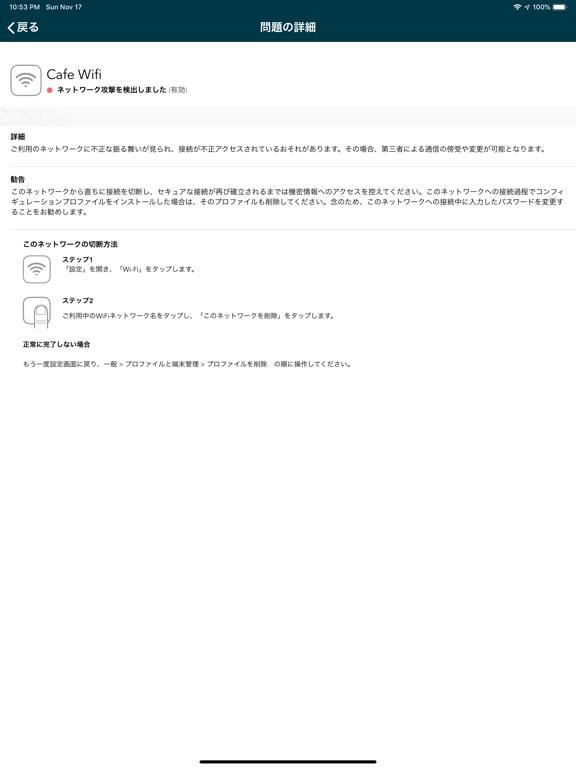 https://is3-ssl.mzstatic.com/image/thumb/Purple123/v4/f4/ae/5c/f4ae5ccc-a9b0-06b0-b2cf-f83a3b904188/pr_source.png/576x768bb.png