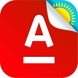 Альфа-Банк Казахстан