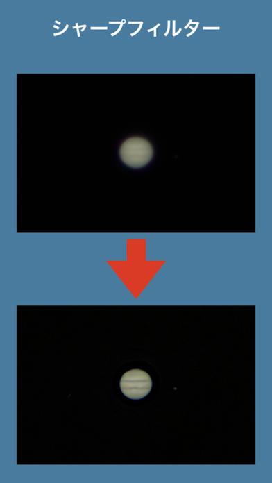 望遠鏡カメラさん screenshot1