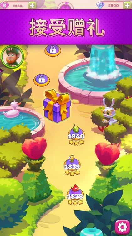 魔晶奇缘:三消游戏 screenshot-3