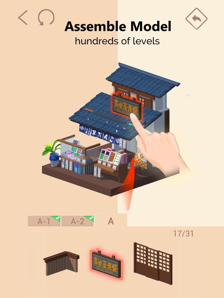 Pocket World 3D - Minimonster Game Limited