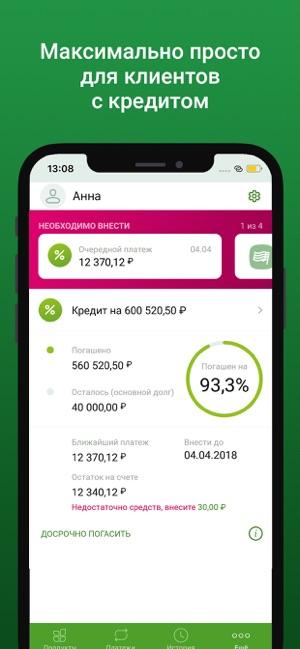 Как работают коллекторы русского стандарта