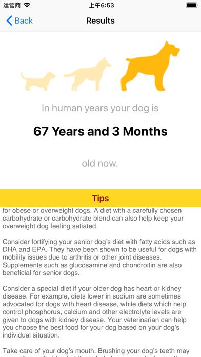 Dog Age calculator screenshot 9