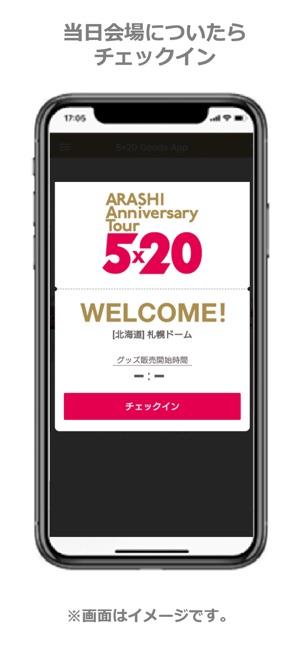 5x20 Goods App on the App Store