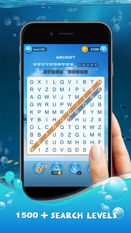Word Search Puzzle 2020