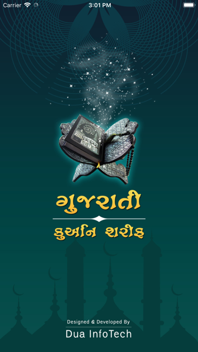 Gujarati Quran Shareef by Cheng Xuantong (iOS, United