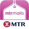 MTR Malls - iPhoneアプリ