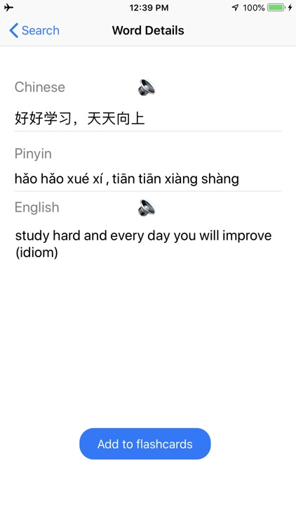 CN Flashcards screenshot-3