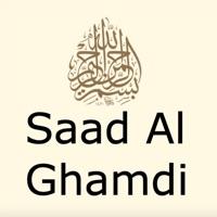 Codes for Holy Quran Saad Al Ghamdi Hack