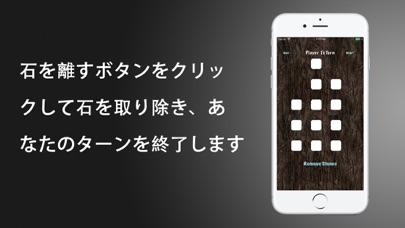 YBW - ボードゲーム screenshot 3