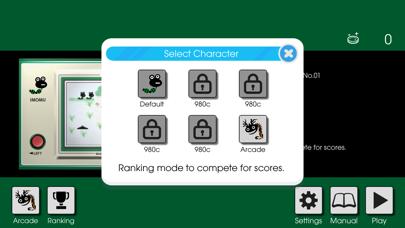 IMOMU screenshot 6