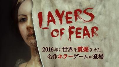 Layers of Fear screenshot1
