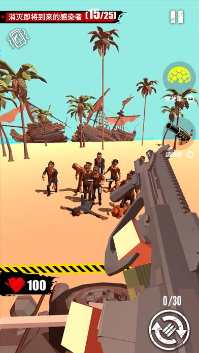 Merge Gun: Shoot Zombie screenshot 6