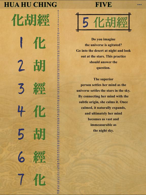 The Hua hu Ching of Lao Tzu Screenshots