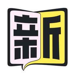 新概念英语全四册NCE每日英语听力入门