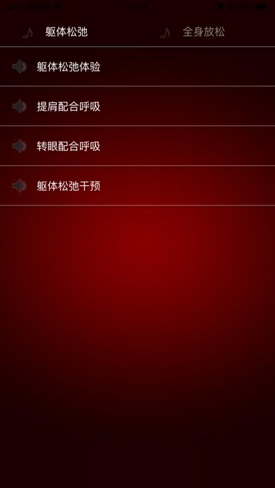 PPM系统 screenshot 2
