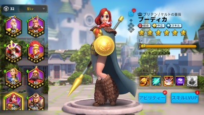 Rise of Kingdoms ―万国覚醒―のおすすめ画像8