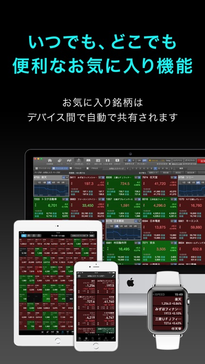 iSPEED - Stock trade screenshot-5