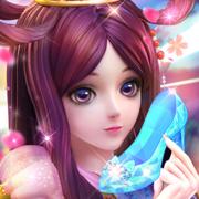 叶罗丽公主水晶鞋——仙子养成装扮游戏