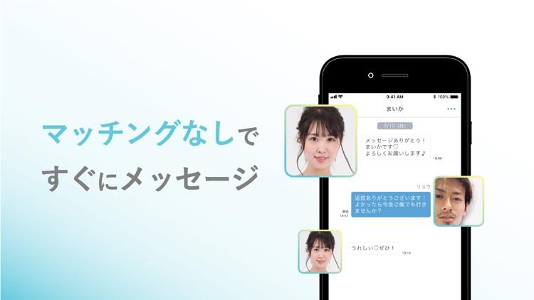 出会い - Jメールの恋活 ・マッチングアプリ
