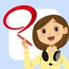 英検®スピーキング模試+ ~先生が弱点診断してくれる!~ - iPhoneアプリ
